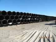 Продам трубы нефтегазовые диаметр 1020 мм