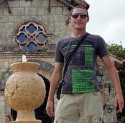Ваш экскурсовод в доминиканской республике